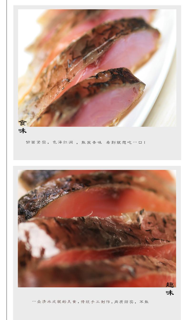 青鱼详情4.jpg