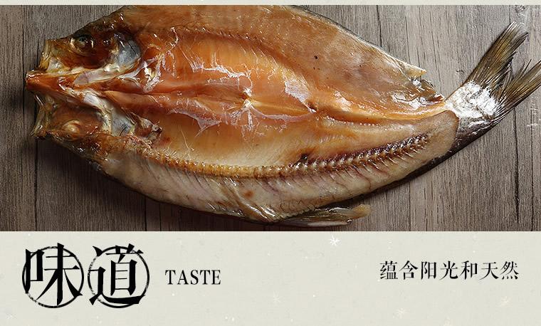 刁子鱼详情5.jpg
