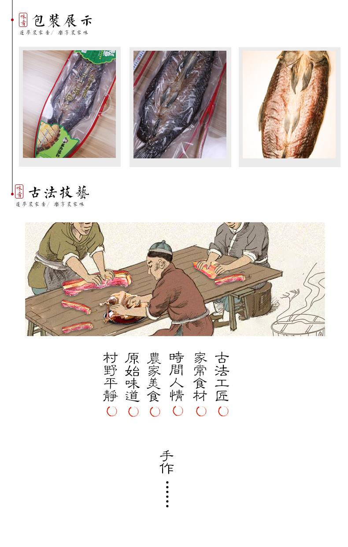 青鱼详情6.jpg