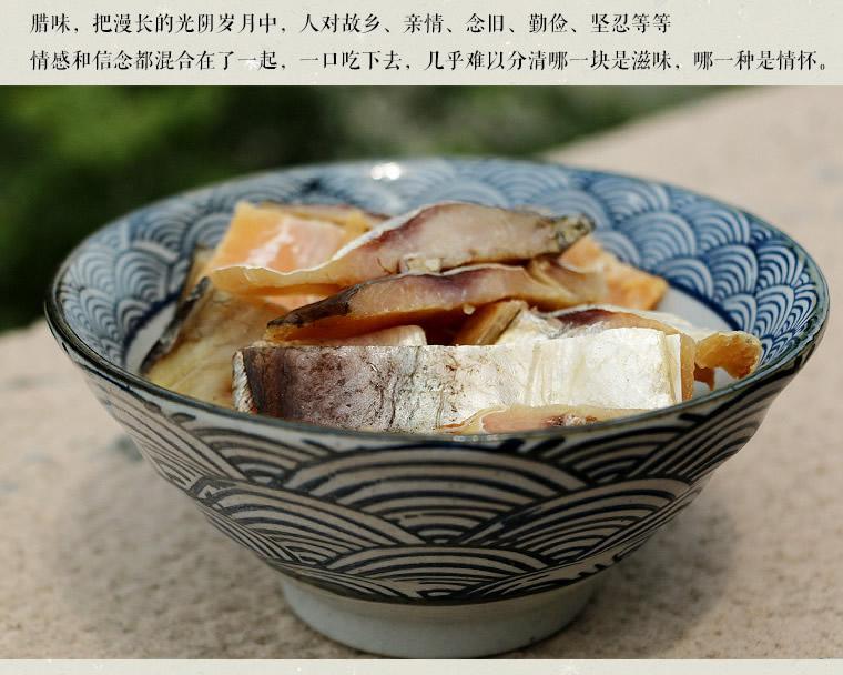 刁子鱼详情10.jpg