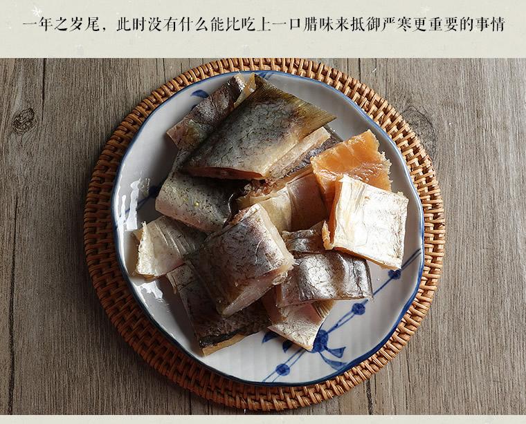 刁子鱼详情8.jpg