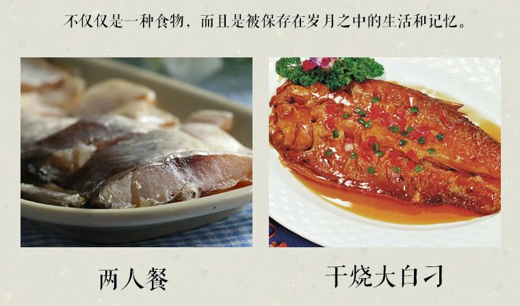刁子鱼详情12.jpg