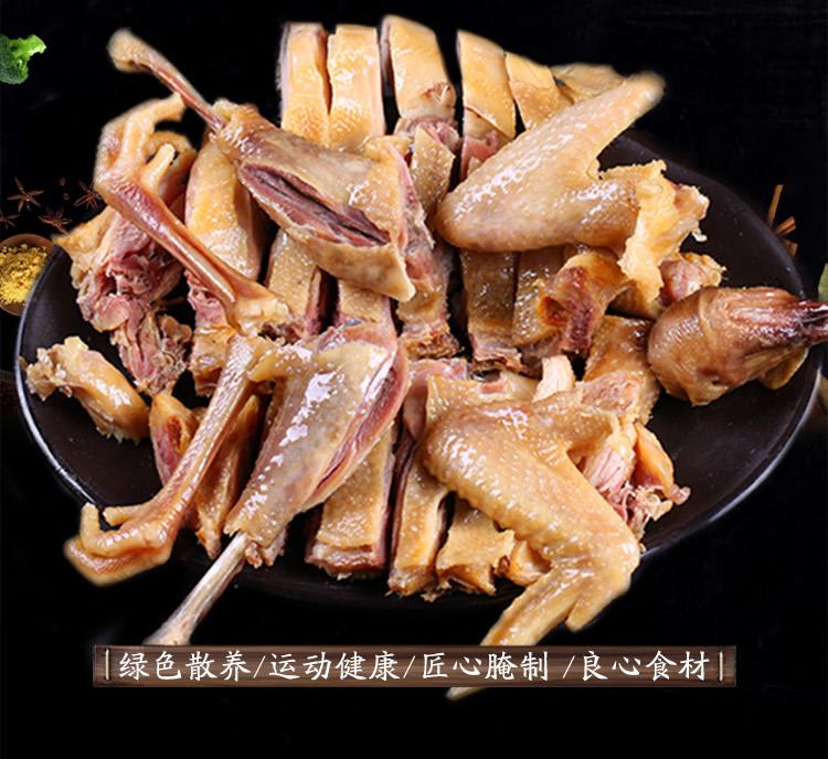土鸡详情2.jpg