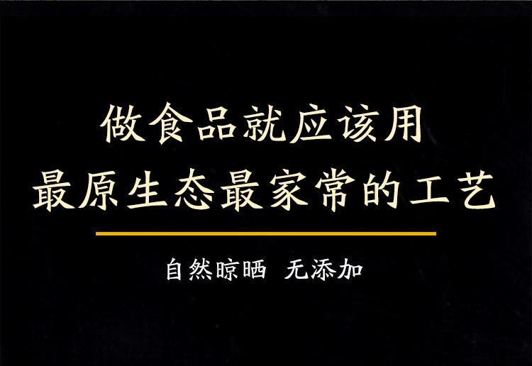 土鸡详情7.jpg