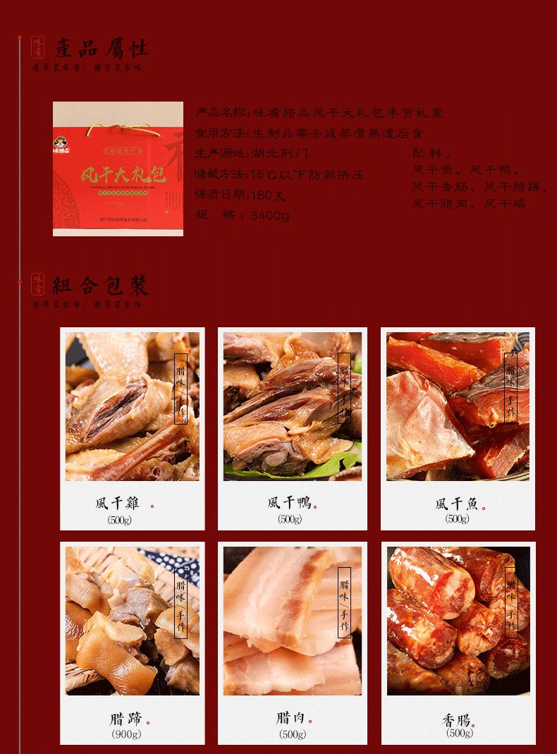 详情 (2).jpg